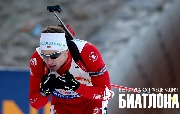 17.12_belarus_pursuit_sf_05.JPG