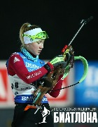 16.12_women_sprint_belarus_sf_07.JPG